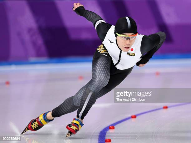Tsubasa Hasegawa of Japan competes in the Men's 500m Speed Skating on day ten of the PyeongChang 2018 Winter Olympic Games at Gangneung Oval on...