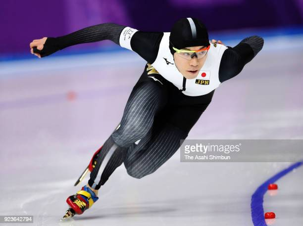 Tsubasa Hasegawa of Japan competes in the Speed Skating Men's 1000m on day fourteen of the PyeongChang Winter Olympic Games at Gangneung Oval on...