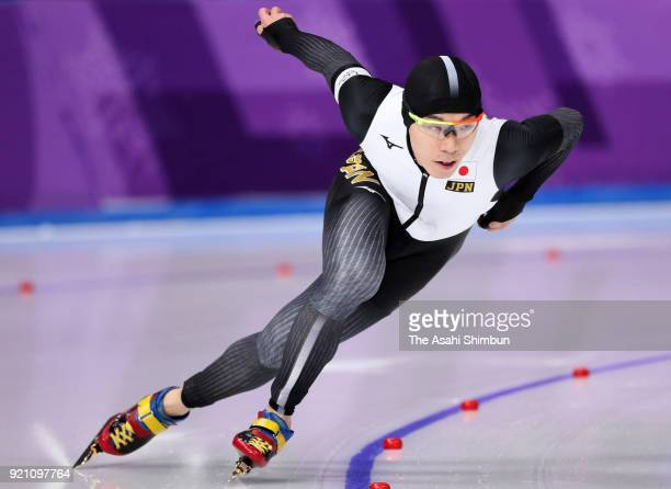 Tsubasa Hasegawa of Japan competes in the Speed Skating Men's 500m on day ten of the PyeongChang 2018 Winter Olympic Games at Gangneung Oval on...