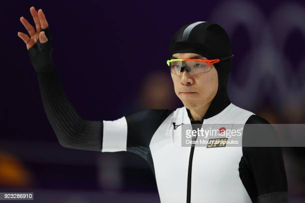 Tsubasa Hasegawa of Japan looks on during the Men's 1000m on day 14 of the PyeongChang 2018 Winter Olympic Games at Gangneung Oval on February 23...