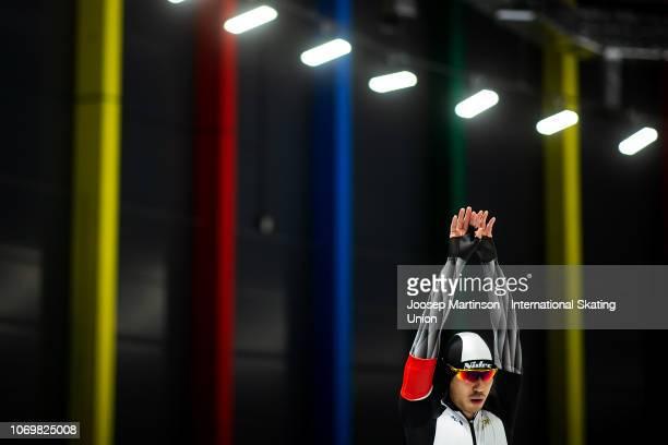 Tsubasa Hasegawa of Japan prepares in the Men's 500m 2nd race during ISU World Cup Speed Skating at Tomaszow Mazoviecki Ice Arena on December 8 2018...