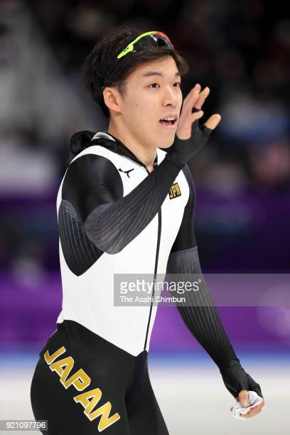 Tsubasa Hasegawa of Japan reacts after competing in the Speed Skating Men's 500m on day ten of the PyeongChang 2018 Winter Olympic Games at Gangneung...