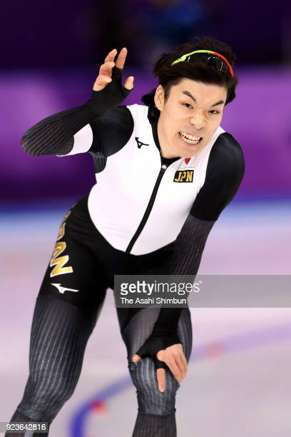 Tsubasa Hasegawa of Japan reacts after competing in the Speed Skating Men's 1000m on day fourteen of the PyeongChang Winter Olympic Games at...