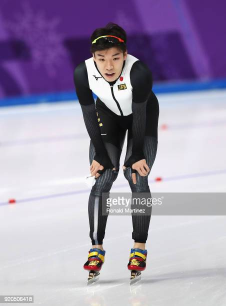 Tsubasa Hasegawa of Japan reacts after his race during the Men's 500m Speed Skating on day 10 of the PyeongChang 2018 Winter Olympic Games at...