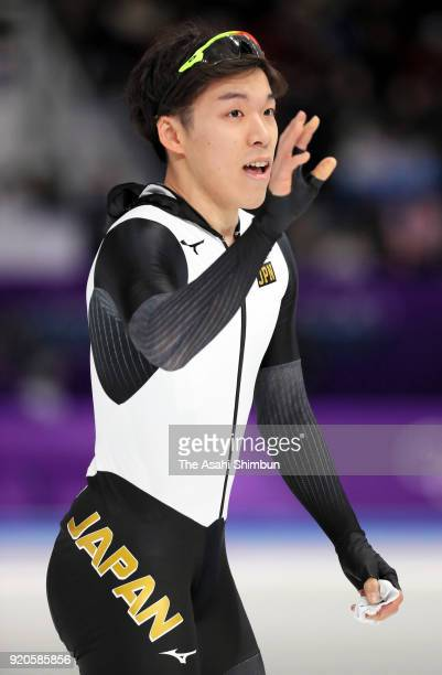 Tsubasa Hasegawa of Japan reacts competing in the Men's 500m Speed Skating on day ten of the PyeongChang 2018 Winter Olympic Games at Gangneung Oval...
