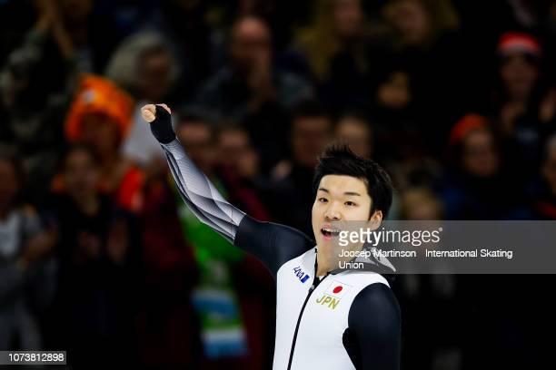 Tsubasa Hasegawa of Japan reacts in the Men's 1500m during ISU World Cup Speed Skating Heerenveen at Thialf on December 15 2018 in Heerenveen...