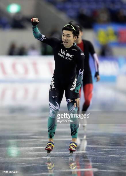 Tsubasa Hasegawa reacts after competing in the Men's 500m during day one of the Speed Skating PyeongChang Winter Olympics qualifier at the M Wave on...