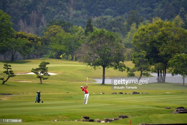 Tsubasa Ukita of Japan hits his second shot on the 9th hole during the final round of the Toyota Junior Golf World Cup at Chukyo Golf Club Ishino...