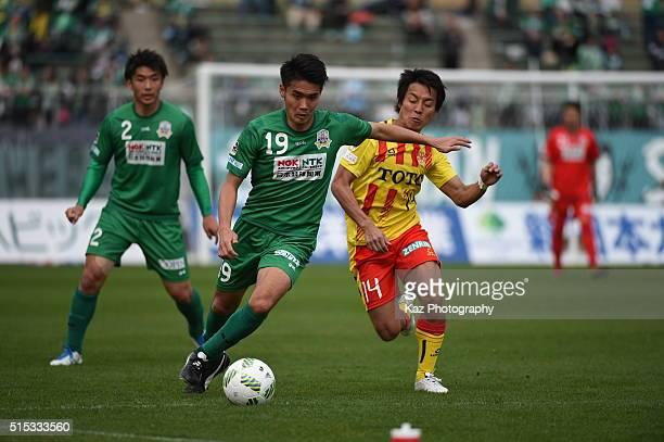 Tsukasa Masuyama of FC Gifu keeps the ball under the pressure from Tomoki Ikemoto of Giravanz Kitakyushu during the JLeague second division match...