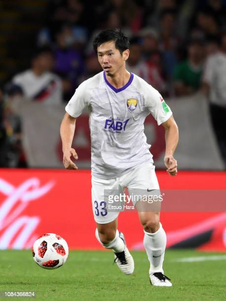 Tsukasa Shiotani of Al Ain in action during the match between River Plate and Al Ain on December 18 2018 in Al Ain United Arab Emirates