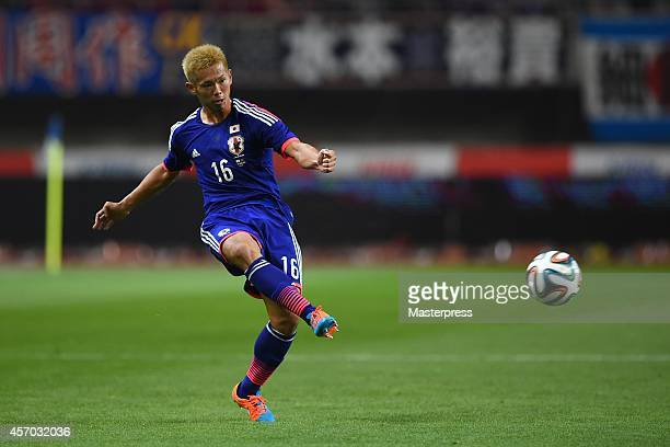 Tsukasa Shiotani of japan in action during the international friendly match between Japan and Jamaica at Denka Big Swan Stadium on October 10 2014 in...