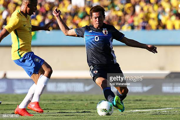 Tsukasa Shiotani of Japan in action during the international friendly match between Japan and Brazil at the Estadio Serra Dourada on July 30 2016 in...