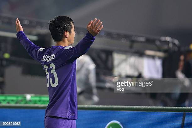 Tsukasa Shiotani of Sanfrecce Hiroshima celebrates after scoring a goal during FIFA Club World Cup Playoff match for the quarter final between...