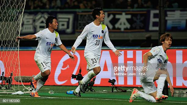 Tsukasa Shiotani of Sanfrecce Hiroshima celebrates his goal during the FIFA Club World Cup Quarter Final match between TP Mazembe and Sanfrecce...