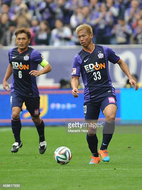 Tsukasa Shiotani of Sanfrecce Hiroshima in action during the JLeague Yamazaki Nabisco Cup final match between Gamba Osaka and Sanfrecce Hiroshima at...