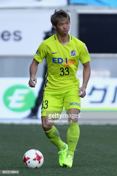 Tsukasa Shiotani of Sanfrecce Hiroshima in action during the JLeague J1 match between Sagan Tosu and Sanfrecce Hiroshima at Best Amenity Stadium on...