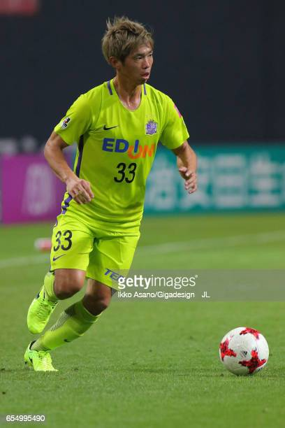 Tsukasa Shiotani of Sanfrecce Hiroshima in action during the JLeague J1 match between Consadole Sapporo and Sanfrecce Hiroshima at Sapporo Dome on...