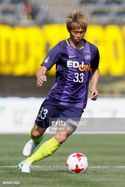 Tsukasa Shiotani of Sanfrecce Hiroshima in action during the JLeague J1 match between Sanfrecce Hiroshima and Kashiwa Reysol at Edion Stadium...