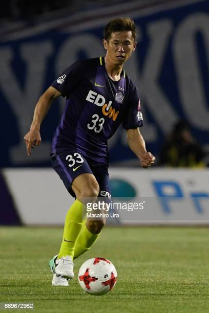Tsukasa Shiotani of Sanfrecce Hiroshima in action during the JLeague J1 match between Sanfrecce Hiroshima and Yokohama FMarinos at Edion Stadium...