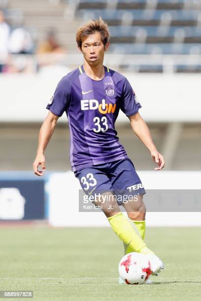 Tsukasa Shiotani of Sanfrecce Hiroshima in action during the JLeague J1 match between Sanfrecce Hiroshima and Jubilo Iwata at Edion Stadium Hiroshima...