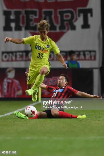 Tsukasa Shiotani of Sanfrecce Hiroshima is tackled byb Shinya Uehara of Consadole Sapporo during the JLeague J1 match between Consadole Sapporo and...