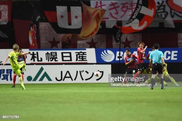 Tsukasa Shiotani of Sanfrecce Hiroshima takes a free kick during the JLeague J1 match between Consadole Sapporo and Sanfrecce Hiroshima at Sapporo...