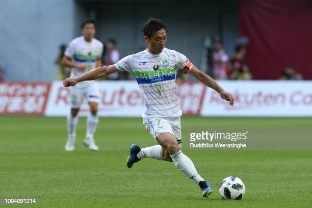 Tsukasa Umesaki of Shonan Bellmare in action during the JLeague J1 match between Vissel Kobe and Shonan Bellmare at Noevir Stadium Kobe on July 22...