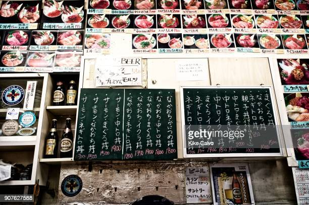 Tsukiji Market is the biggest wholesale fish and seafood market in the world and also one of the largest wholesale food markets of any kind Pictured...