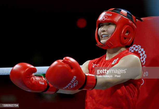 Tsukimi Namiki of Japan looks on ahead of the Women's Fly on day two of the Tokyo 2020 Olympic Games at Kokugikan Arena on July 25, 2021 in Tokyo,...