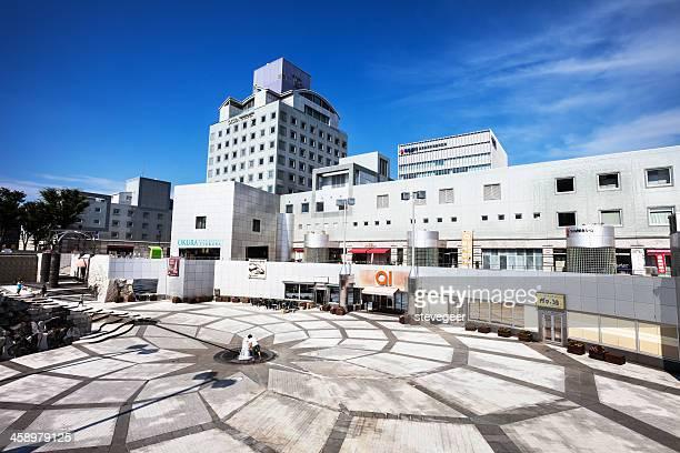 tsukuba 街の茨城県、日本 - 茨城県 ストックフォトと画像