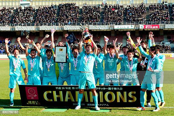Tsukuba University players celebrate after the 65th All Japan University Football Torunament Final between Tsukuba University and Nippon Sport...