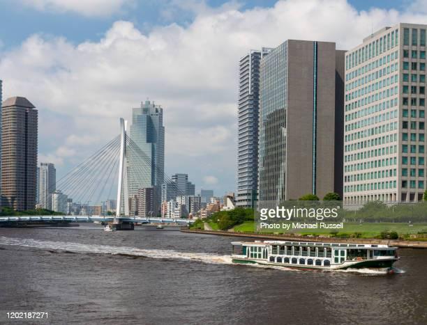 tsukuda chuo-ohashi tokyo japan - 永代橋 ストックフォトと画像