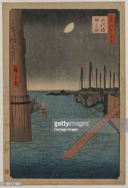 Tsukudajima from Eitai Bridge, from the series One Hundred Views of Famous Places in Edo, 1858. This woodblock print is from the series of landscape...