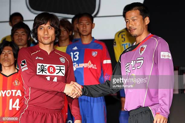 Tsuneyasu Miyamoto and Atsushi Yanagisawa attend the 2010 JLeague Kick Off Conference at Grand Prince Hotel Shin Takanawa on February 26 2010 in...