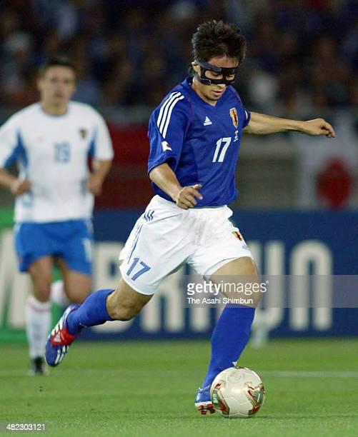 Tsuneyasu Miyamoto of Japan in action during the FIFA World Cup Korea/Japan Group H match between Japan and Russia at the International Stadium...
