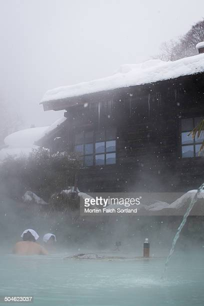 Tsurunoyu onsen is a hot spring resort town in the mountains near Kakunodate, where water is so white that you can't see more than a few centimeters...