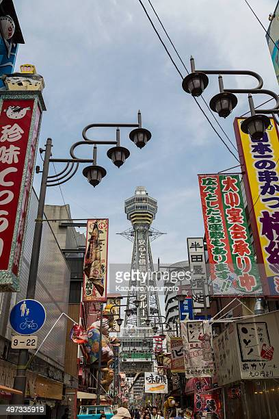 Tsutenkaku owned by Tsutenkaku Kanko Co., Ltd. Is a tower and well-known landmark of Osaka, Japan and advertises Hitachi. It is located in the...
