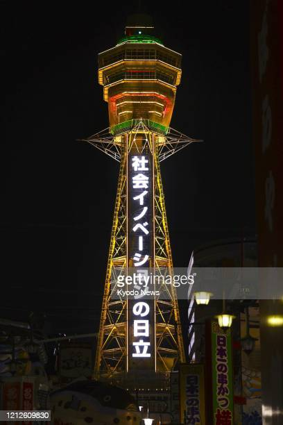 Tsutenkaku Tower in Osaka is lit up in yellow on May 11 in a sign that the western Japan prefecture is one step short of lifting its request to avoid...