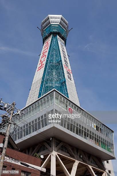 tsutenkaku tower in osaka, japan - hitachi ltd stock pictures, royalty-free photos & images