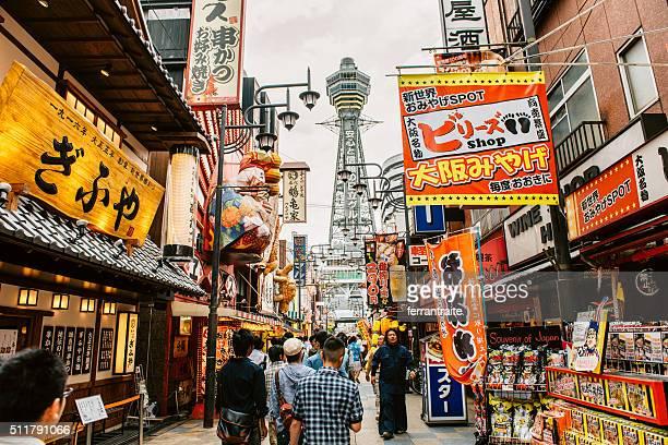 Tsutenkaku Turm in Osaka, Japan