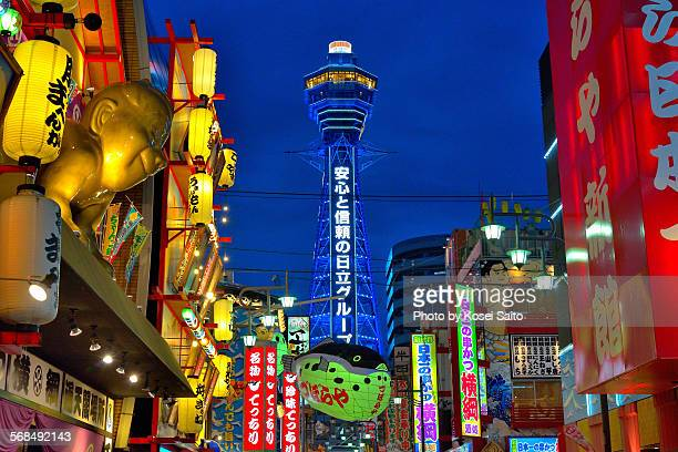 tsutenkaku tower of shinsekai at night - 通天閣 ストックフォトと画像