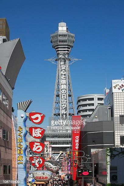 tsutenkaku tower, osaka prefecture, honshu, japan - 通天閣 ストックフォトと画像