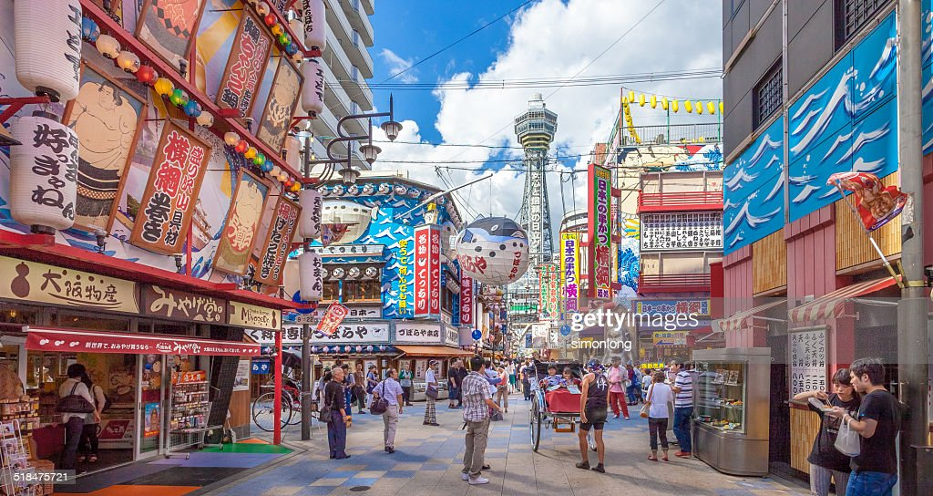 Tsutenkaku Tower : Stock Photo