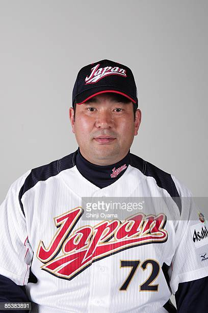 Tsutomu Ito of team Japan poses during a 2009 World Baseball Classic Photo Day on Sunday, February 15, 2009 in Miyazaki, Japan.