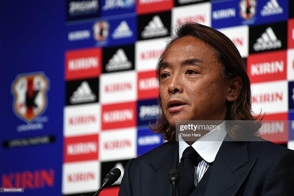 Japan Football National Teams 2017 Schedule Press Conference : ニュース写真