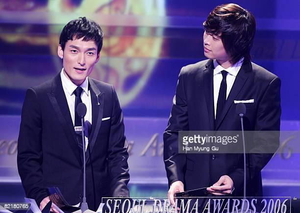 Tsuyoshi Kusanagi of SMAP and Kim JaeWon