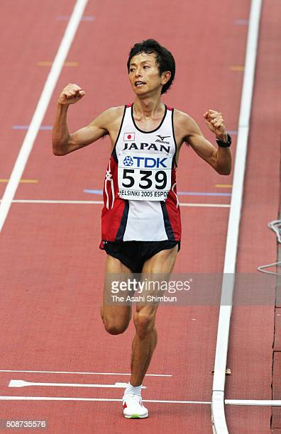 Tsuyoshi Ogata of Japan celebrates winning the bronze in the Men's Marathon during day eight of the IAAF World Championships at the Olympic Stadium...
