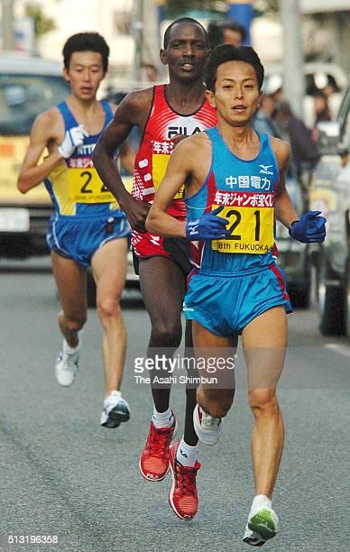 Tsuyoshi Ogata of Japan leads during the Fukuoka International Marathon on December 5 2004 in Fukuoka Japan
