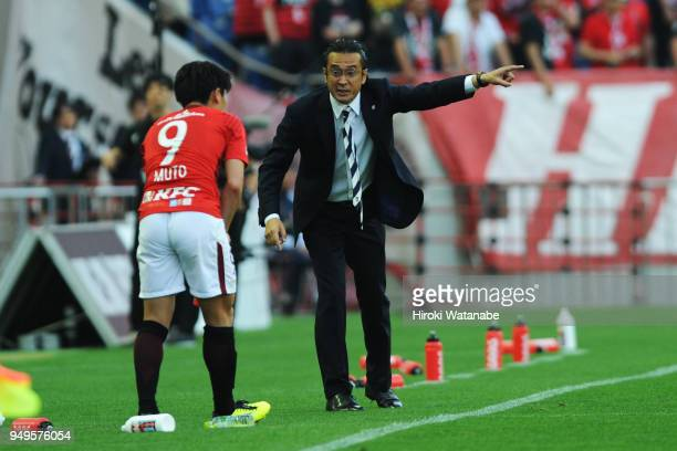 Tsuyoshi Otsukicoach of Urawa Red Diamonds gestures during the JLeague J1 match between Urawa Red Diamonds and Consadole Sapporo at Saitama Stadium...