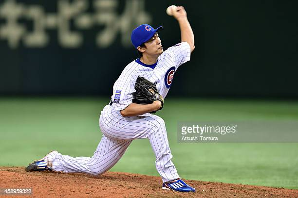 Tsuyoshi Wada of the Chicago Cubs pitches in the sixth inning during the game two of Samurai Japan and MLB All Stars at Tokyo Dome on November 14...
